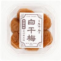 濱田 紀州 石神の梅干 白干梅 香醸栽培1ケース(24個入)