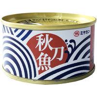 ミヤカン 三陸水揚げ さんま醤油煮 175g1ケース(24缶入)