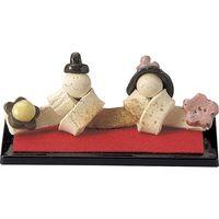 雛人形 むすび雛(黒台付) (2個入)(直送品)