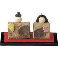 雛人形 雛人形 組(小)茶(黒台) (2個入)(直送品)