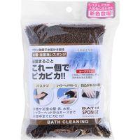 浴槽・浴室洗い PETバススポンジ ブラウン B35710 10個 サンベルム(直送品)