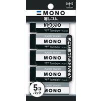 トンボ鉛筆 消しゴムモノPE01ブラック5Pパック JCC-561 5個(直送品)