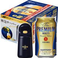 (神泡サーバー付)プレモル 12缶