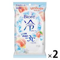 【セール品】ビオレ 冷シート ももせっけんの香り 20枚入×2個 ボディシート 花王