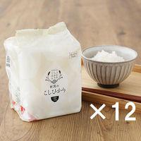 新潟のこしひかり 小盛り 150g 1ケース(36食入:3食入×12パック) オリジナル
