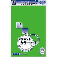 マグエックス マグネットカラーシート(大) 緑 MSCW-08G 1セット(2枚)(直送品)