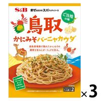 エスビー食品 まぜるだけのスパゲッティソース ご当地の味 鳥取かにみそバーニャカウダ 1セット(3個)