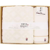 貴布尽 【ギフト包装】 バス・ウォッシュタオルセット KJ250400(直送品)