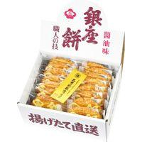 【ギフト包装・10箱セット】 銀座餅 1箱(15枚入) 4961234005598(直送品)