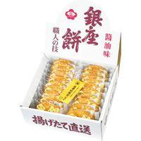 【ギフト包装】 銀座餅 20枚入 4961234005611(直送品)