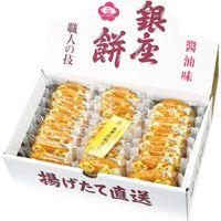 【ギフト包装】 銀座餅 25枚入 4961234005628(直送品)