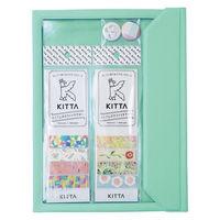 FLATTY(フラッティ)+KITTA 缶バッジ付 ロハコ限定セット ミントグリーン 緑 バッグインバッグ マスキングテープ キングジム