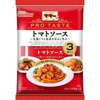 日清フーズ マ・マー PRO TASTE(プロテイスト)トマトソース 〈1人前(140g)×3袋入り〉 ×1個