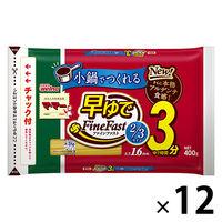 日清フーズ マ・マー 早ゆで3分スパゲティ2/3サイズ1.6mm チャック付結束タイプ (400g) ×12個
