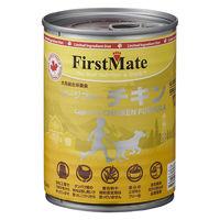 ファーストメイト ドッグフード チキン 缶詰 グルテン&グレインフリー 345g