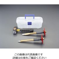 エスコ(esco) 3本組 チス・タガネセット 1セット EA572DE-100A(直送品)