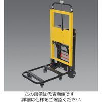 エスコ(esco) 460x600mm/160kg 電動運搬車(階段用) 1台 EA520BT-11(直送品)