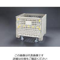エスコ(esco) 1200x1020x1082mm/500kgメッシュパレット(キャスター付) 1台 EA985R-14(直送品)