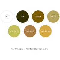 立川ピン製作所 タチカワ フィニッシュネイル 35mm ライトキャメル (2000本入) F35LC 1箱(2000本) 152-2546(直送品)