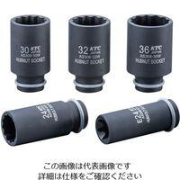 京都機械工具 12.7SQインパクトレンチ用ハブソケットセット ATS3085 1組(直送品)