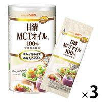 日清MCTオイルHC 6g×10 3個