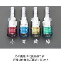 エスコ(esco) 11.0mm ステム型カップリング(エアホース用/イエロー 1セット(10個) EA140BN-23(直送品)
