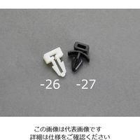 エスコ(esco) 8x14mm バンド固定用プッシュピン(黒/10個) 1セット(100個:10個×10袋) EA475GB-27(直送品)