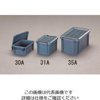 エスコ(esco) 345x205x165mm 収納ケース(バックル付/ブルーグリーン) 1セット(10個) EA506AB-35A(直送品)