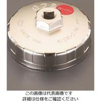 エスコ(esco) カップ型オイルフィルターレンチ((087)輪入車用) 1セット(2個) EA604AV-26(直送品)