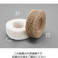 エスコ(esco) 3mmx50m 紙ひも(茶) 1セット(1000m:50m×20巻) EA628PC-22(直送品)