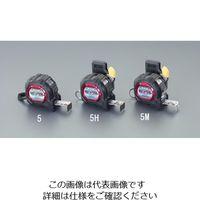 エスコ(esco) 25mmx5.0m メジャー(ホルダー・マグネット爪付) 1セット(2個) EA720CN-5M(直送品)