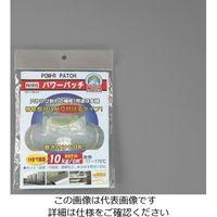 エスコ(esco) 100x150mm 補修テープ(ファイバーグラス/15分固着) 1セット(2セット:1セット×2枚) EA944HA-21(直送品)