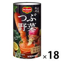 デルモンテ つぶ野菜 125ml 18本