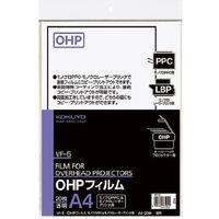 コクヨ OHPフィルム(モノクロレーザー&モノクロPPC用) VF-5 5個(直送品)