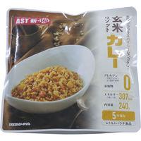 アスト 新・備 玄米リゾット 5年 カレー 6300003863(直送品)