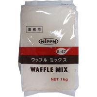 日本製粉 S647 ワッフルミックス 1kg 1セット(1kg×5個入り)(直送品)