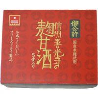 アスザックフーズ 信州善光寺の麹甘酒 5食 1セット(15.8g×5食×7袋入り)(直送品)