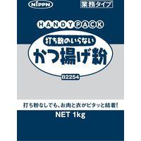ニップン 打ち粉のいらないかつ揚げ粉 1kg 1セット(1kg×5個入り)(直送品)
