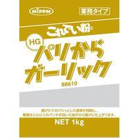 日本製粉 B8610これでい粉HGパリからガーリック 1kg 1セット(1kg×5個入り)(直送品)