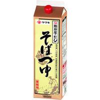 ヤマキ そばつゆ 1.8L 紙パック 1セット(1.8L×3本入り)(直送品)