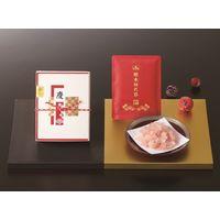 ヤマキ 高雅10N 1セット(2.5g×5袋×6個入り)(直送品)