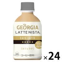 コカ コーラ コカ コーラ ジョージア ラテ二スタ カフェラテ 280ml 1箱(24本)