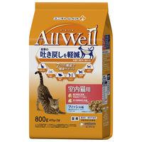 AllWell(オールウェル)キャットフード 室内猫用 フィッシュ味 800g(400g×2袋)国産 ユニ・チャーム