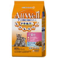 AllWell(オールウェル)キャットフード 健康に育つ子猫用 フィッシュ味 800g(400g×2袋)国産 ユニ・チャーム
