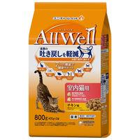 AllWell(オールウェル)キャットフード 室内猫用 チキン味 800g(400g×2袋)国産 ユニ・チャーム