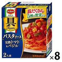キッコーマン デルモンテ 具Tanto(具タント) パスタソース 完熟トマト&バジル 1セット(8個)