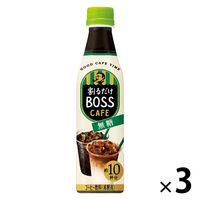 サントリー ボス カフェベース 無糖 340ml 1セット(3本)
