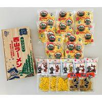 西山製麺 札幌名産10食DXセット 21041543 1箱(10食入)(直送品)