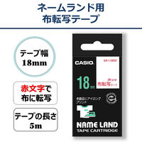 カシオ計算機 カシオネームランドテープ 18ミリ幅 布転写テープ(赤文字) XR-118RD(取寄品)
