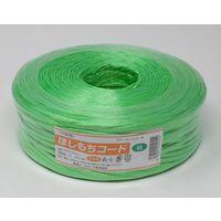 新潟エースロープ エースコード 干餅コード 緑 25080037(直送品)